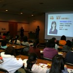 秋田県仙北市角館町にてお天気教室を開催しました(2015年2月14日)