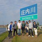 気象環境ツアー『国土交通省中部地方整備局 見学会』を行いました(2016年5月14日)