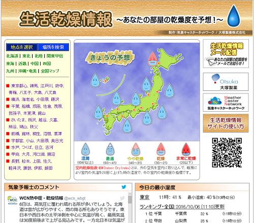 kansou_web