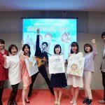 「気象キャスター大集合!お天気スペシャルトークショー」が開催されました(2016年11月13日)
