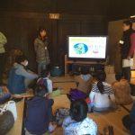 なごや環境大学の親子向け講座 第2回が開催されました(2016年11月26日)