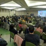 「未来の地球と私たちのくらし」@名古屋が開催されました(2017年1月29日)