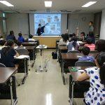 なごや環境大学夏休み親子講座が開催されました(2017年8月19日)。