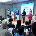環境省presents気象キャスターと一緒に考えよう 親子で学ぶ地球温暖化(広島)が開催されました(2017年11月26日)