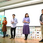 環境省presents気象キャスターと一緒に考えよう 親子で学ぶ地球温暖化(名古屋)(2018年2月4日)