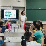 2019年度 環境省出前授業「未来の地球と私たちのくらし」がスタートしました(2019年8月2日)