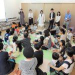 宮城県名取市「天気と写真のおはなし会 気象キャスターと一緒に天気のことを考えてみよう」を開催しました(2019年9月14日)