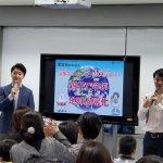 環境省presents「気象キャスターと一緒に考えよう!親子で学ぶ地球温暖化(大阪)」を開催しました(2019年11月23日)