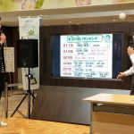 岐阜で温暖化イベント「ぎふ清流COOLCHOICEトークミーティング」を行いました(2019年12月1日)