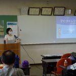 東京都墨田区にて「お天気キャスターとつくるマイ・タイムライン」を開催しました(2020年8月22日)