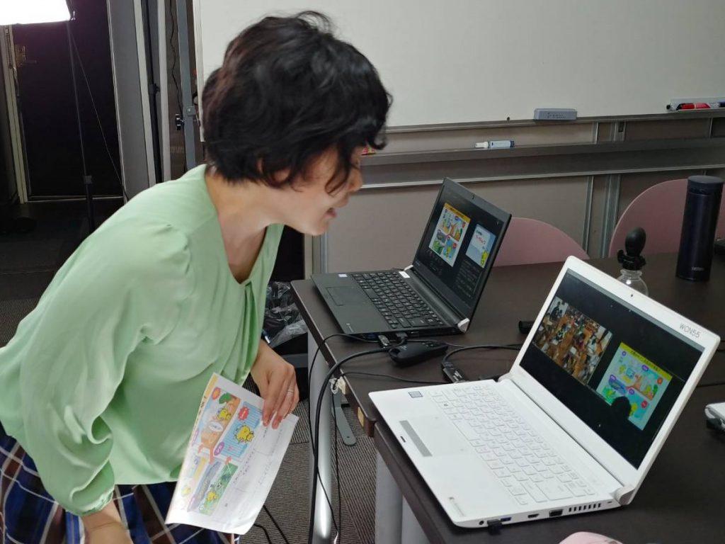オンラインで学校出前授業を実施します