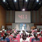 「環境省presents気象キャスターと一緒に考えよう 親子で学ぶ地球温暖化(東京)」が開催されました(2018年8月16日)