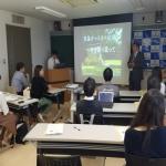 勉強会@岐阜地方気象台を開催しました(2018年10月27日)