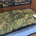 気象環境ツアー『国道274号日勝峠の視察』を開催しました(2018年6月16日)