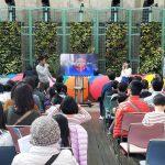 環境省presents「気象キャスターと一緒に考えよう!親子で学ぶ地球温暖化(名古屋)」を開催しました(2020年2月8日)
